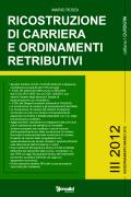 Ricostruzione di carriera e Ordinamenti retributivi del personale della scuola: Volume III 2012