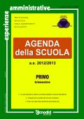 Agenda della scuola - Primo trimestre a.s. 2012/2013