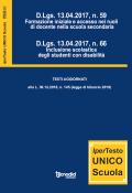 Ipertesto Unico Scuola 2018