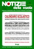 Notizie della scuola n. 1 del 1/15 settembre 2010