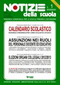 Notizie della scuola n. 1 dell'1/15 settembre 2012