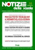 Notizie della scuola n. 16 del 16/30 aprile 2012