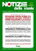 Notizie della scuola n. 22 del 16/31 luglio 2012