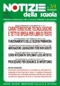 Notizie della scuola n. 3-4 dell'1/31 ottobre 2013