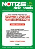 Notizie della scuola n. 15 dell'1/15 aprile 2014
