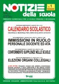 Notizie della scuola n. 1 dell'1/15 settembre 2014