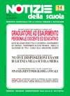 Anno XXXIV, Notizie della scuola n. 14 del 16/31 marzo 2007