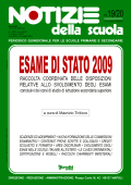 Notizie della scuola n. 19/20 dell'1-15 giugno 2009