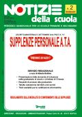 Supplenze personale ATA: online il n. 2 di Notizie della scuola