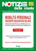 Mobilità a.s. 2015/16: contratto e ordinanza