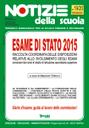 Esame di Stato 2015: l'ordinanza